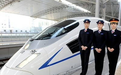 高速铁路工程及维护技