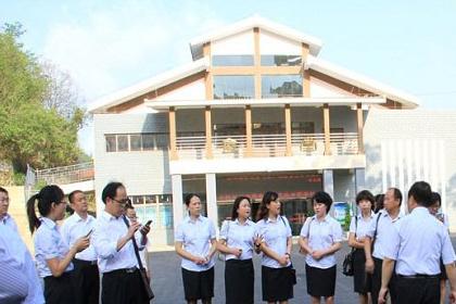 安顺市民族中等职业学校