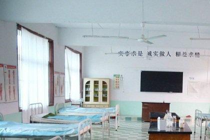 贵阳市新兴中等职业技术