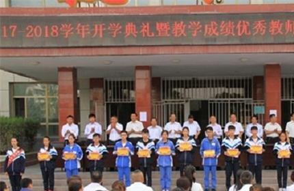甘肃省临泽县职业技术教