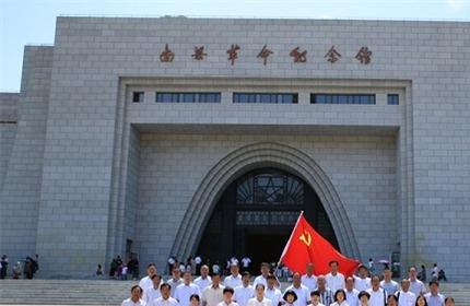 西峰职业中等专业学校(陇东职业中专)