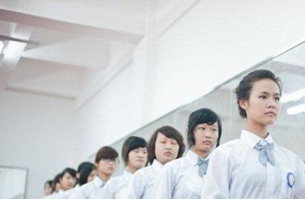 四川省自贡市高级技工学