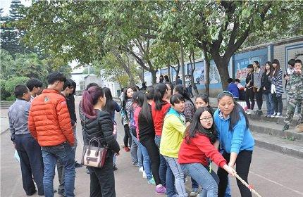 四川省荣县职业高级中学