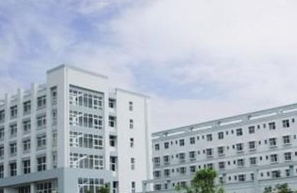昆明市第二职业中专学校