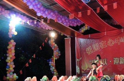 <b>云南昆明工业学校</b>