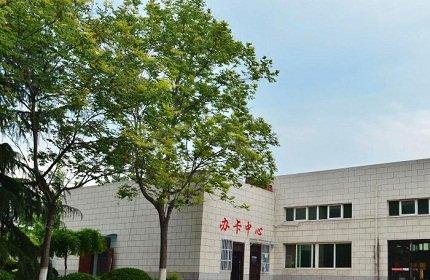 陕西艺术职业学院