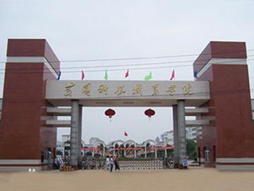 黄冈科技职业学院招生