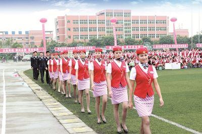 初中生读航空学校