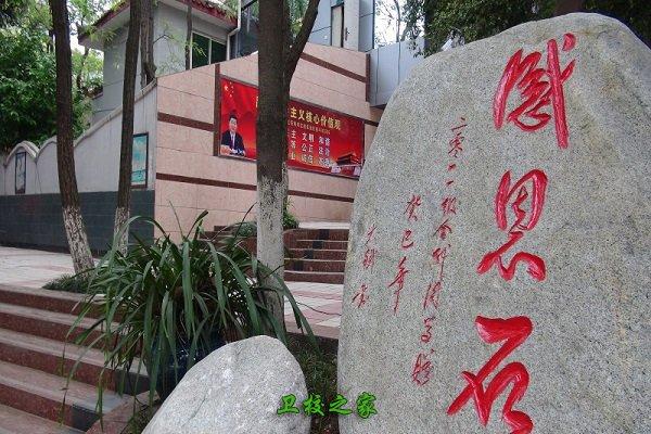 华大医药卫生学校