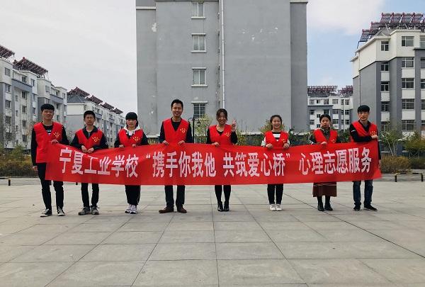 宁夏工业学校(西北机械技师学院)招生