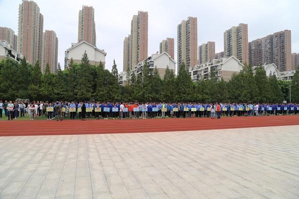 武汉机电工程学校(武汉
