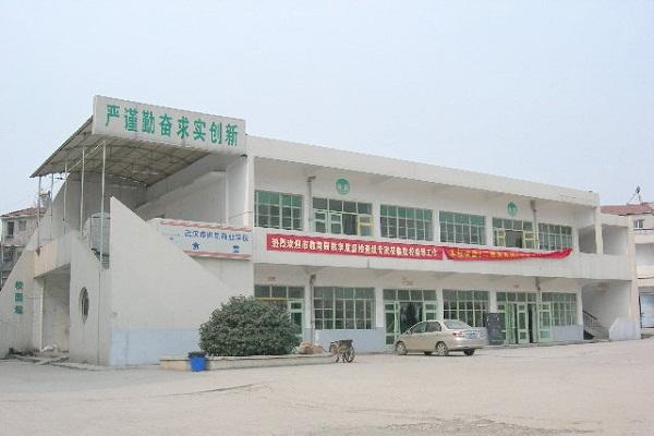 武汉市供销商业学校招生
