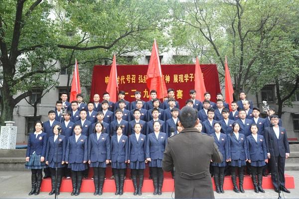 武汉铁路桥梁学校(武汉铁路桥梁高级技工学校)