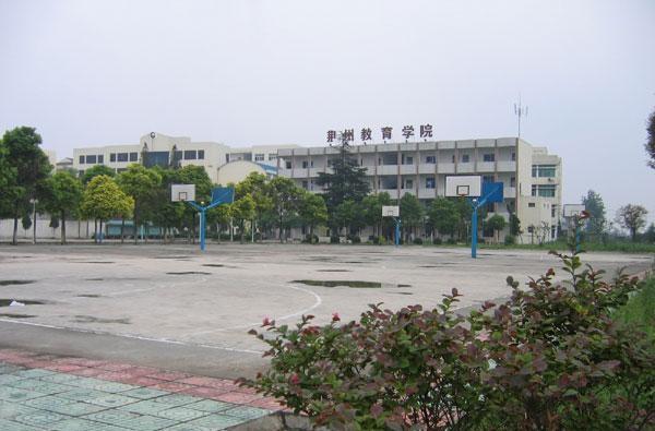 荆州教育学院(湖北省档案学校)招生
