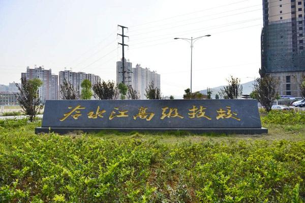 冷水江市高级技工学校招生