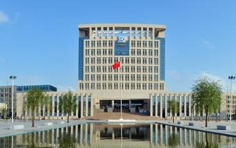 <b>河南交通职业技术学院</b>