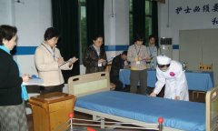 <b>重庆市医药卫生学校</b>