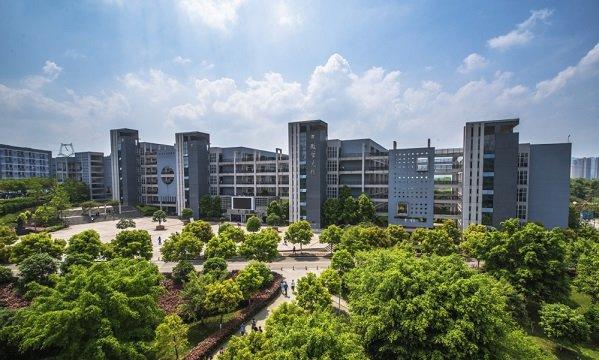 <b>重庆城市管理职业学院</b>