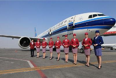空乘人员需要申请什么考试?