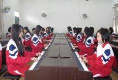 重庆幼师学校如何?好不好?