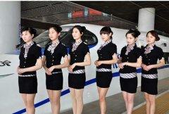 重庆铁路学校高铁乘务专业的就业前景怎么样?