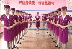 贵州遵义航空学校空乘专业培养好吗?