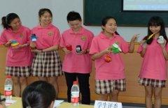 成都郫县希望职业技术学院招生老师QQ及电话