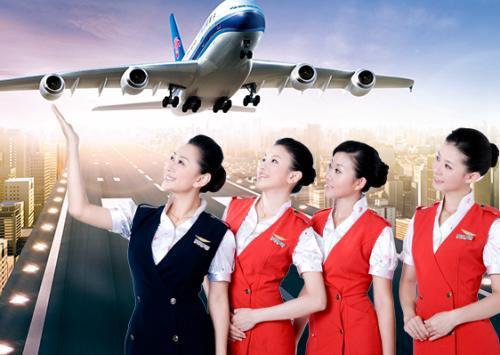 成都的哪所航空学校最好?