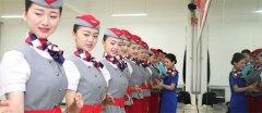 重庆哪家空姐专业学校