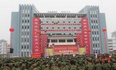 亳州中药科技学校