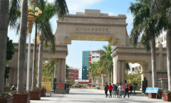 湄洲湾职业技术学院医学院