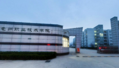 亳州职业技术学院