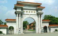 南昌大学江西医学院