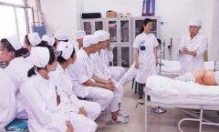 哈尔滨医护卫生学校