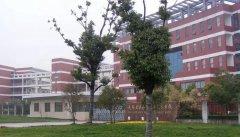 无锡卫生高等职业技术学校